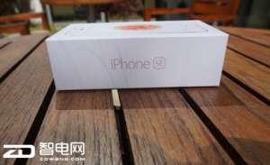 众说纷纭!iPhone SE第二代明年3月能否推出是个迷